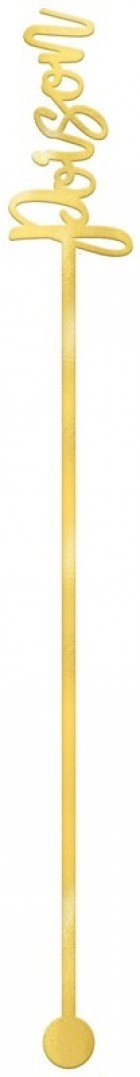 Poison Drink Stirrers Pack of 12_thumb.jpg